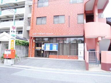 福岡今川郵便局
