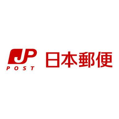 仙台上杉六郵便局