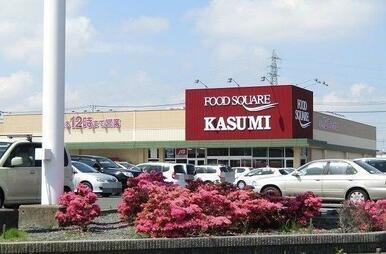 フードマーケットカスミ大芝店