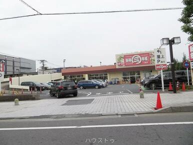 新鮮市場八幡店