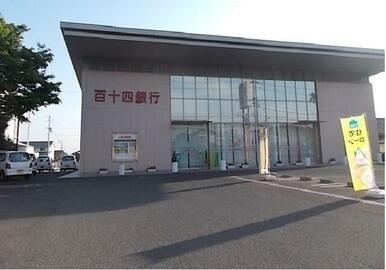 百十四銀行仏生山支店さん