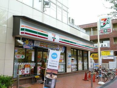 セブンイレブン横浜たまプラーザ店