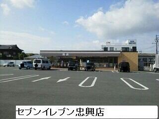 セブンイレブン忠興店