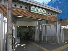 仙山線 国見駅
