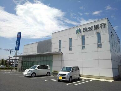 筑波銀行 川島支店