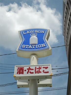 ローソン 小倉高尾二丁目店