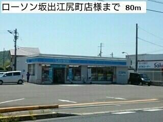 ローソン坂出江尻町店様