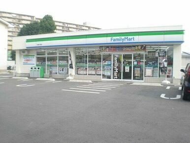 ファミリーマート(久喜市野久喜)