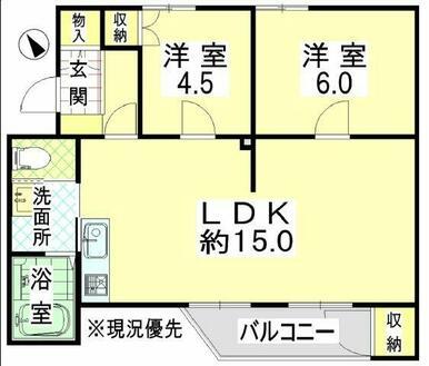 3DK→2LDK間取り変更 LDK15帖以上あり使いやすい間取り