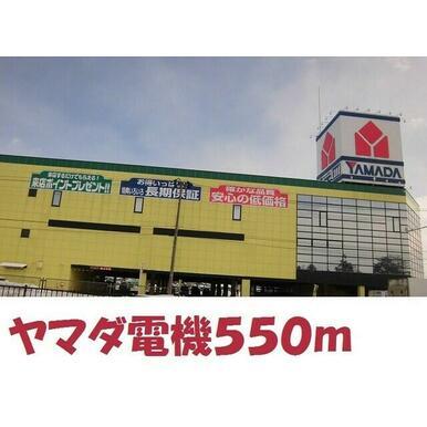 ヤマダ電機北上店