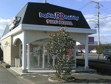31アイスクリーム石井バイパス店