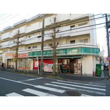 まいばすけっと市ケ尾町店