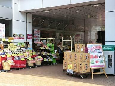成城石井青葉台店