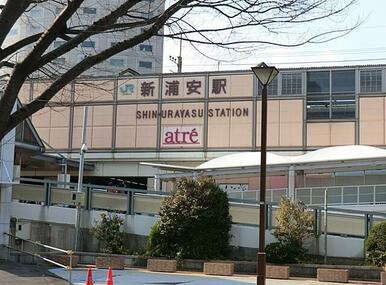 JR京葉線「新浦安」駅