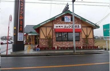 コメダ珈琲高松三名店さん
