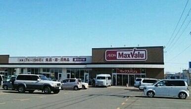 マックスバリュ滝川本町店