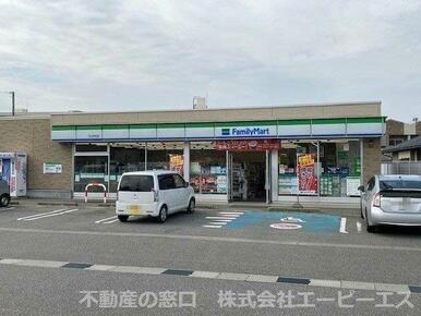 ファミリーマート 立山中央店