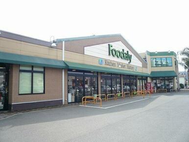 フーデリー霧島店