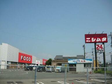 ニシムタ上川内店