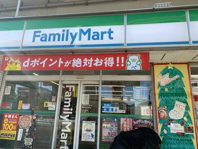 ファミリーマート横浜神大寺一丁