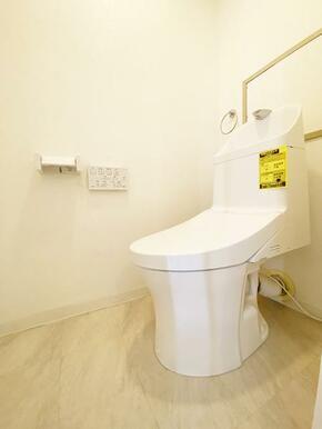 「トイレ」新品交換済み