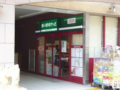 まいばすけっと中川駅北店
