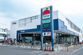 SUPER MARKET Tamaya(スーパーマーケットたまや) 浜竹店