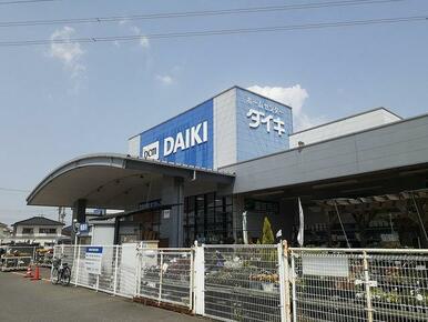 DCMダイキ豊浜店