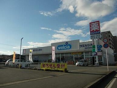 ウエルシア薬局平松本町店