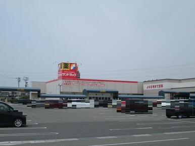 サンドラッグ小牧岩崎店