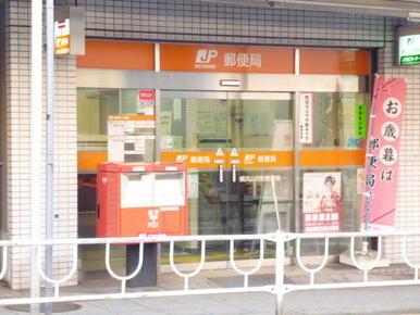 横浜山元町郵便局