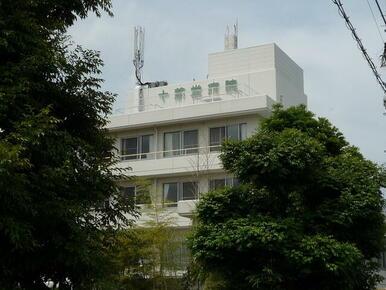 十慈堂病院