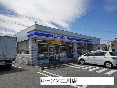 ローソン二川店