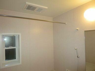 浴室乾燥機付き!物干しにも使えて便利です!