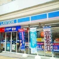 ローソン川口駅前店