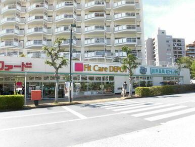Fit Care DEPOT市ヶ尾店