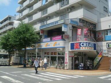 クリエイトエス・ディー市ヶ尾店