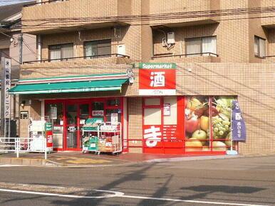まいばすけっと 篠原西町店