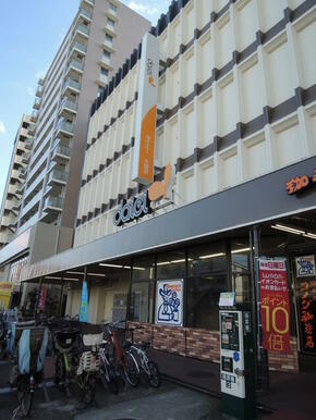ダイエー 大島店