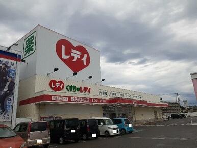 レディ薬局新居浜前田店様