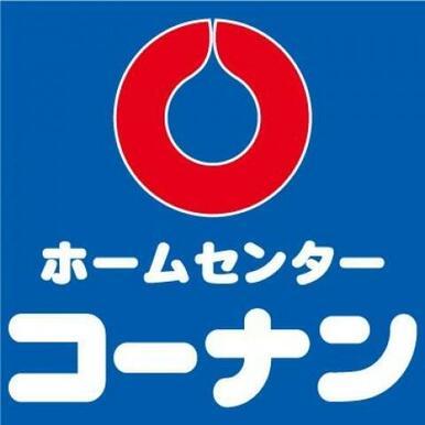 ホームセンターコーナン岡山駅北店