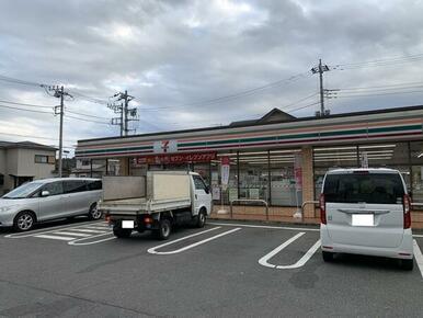 セブンイレブン秦野渋沢2丁目店