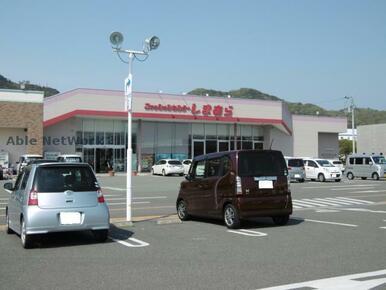 ファッションセンターしまむら小松島店