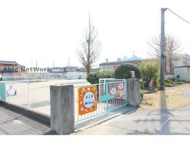 小松島市立横須保育所