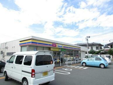 ミニストップ小松島町店