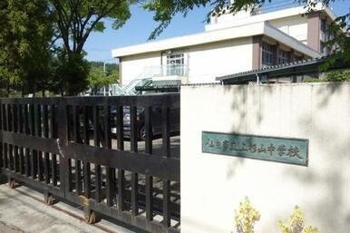 仙台市立上杉山中学校