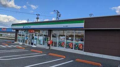 ファミリーマート館山上真倉店