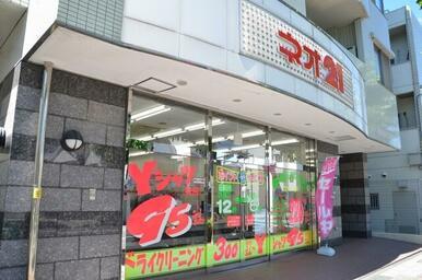 ネオ21第2保土ヶ谷店