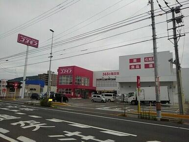 コスモス坂出元町店
