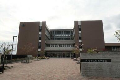 岡崎市立翔南中学校